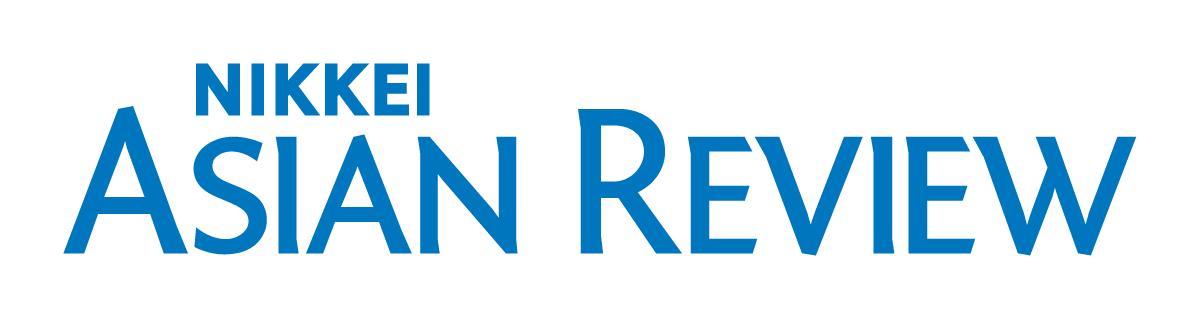 Image result for asia nikkei logo