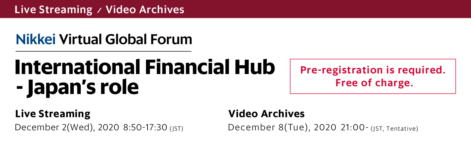 Online Streaming「International Financial Hub - Japan's prospects」 Decembar 2 (Wed.),2020